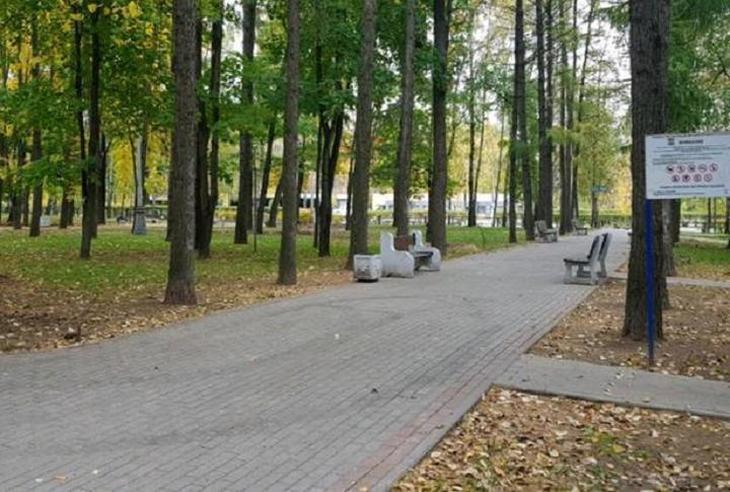 сквер стрекалова1