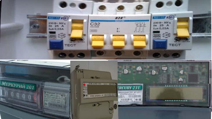 монтаж электрооборудования1