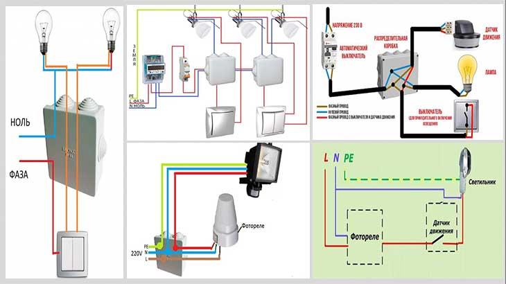 схема подключения выключателей