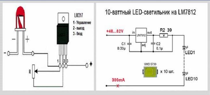ремонт led модулей