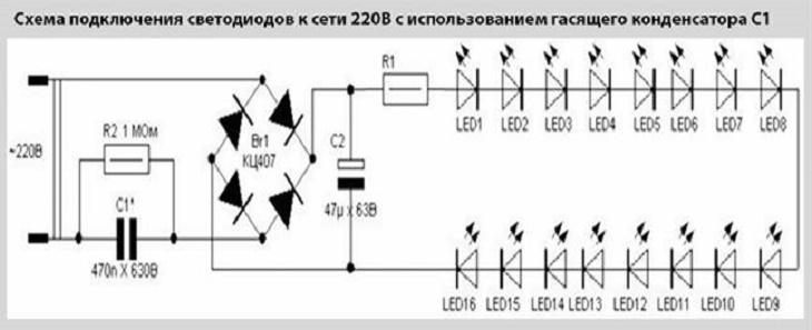 ремонт led светильников