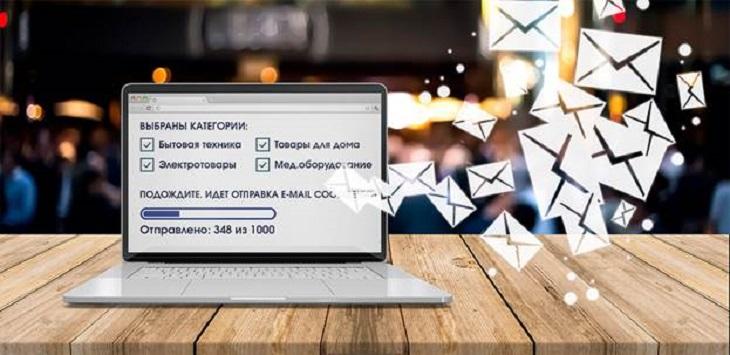 база email